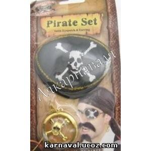набор Пирата (детский)