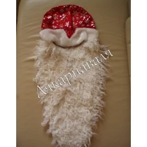 борода Деда Мороза с шапкой