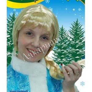 "парик ""Снегурочка"""