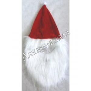 борода Деда Мороза с колпаком