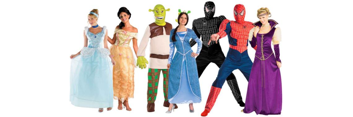 Карнавальные костюмы на прокат