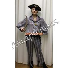 Костюм Пират